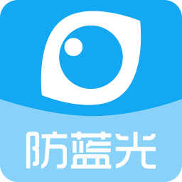 护眼宝防蓝光手机客户端v9.4 安卓版