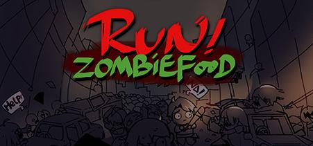 奔跑吧僵尸的食物们中文版 汉化版