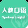 人教口�Z 安卓版 2.2.1
