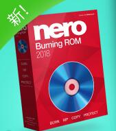Nero刻录软件Nero Burning ROM 2018 v19.0.00400 官方最新版