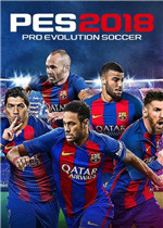 PES实况足球2018 kilay AI优化补丁1.02 整合版