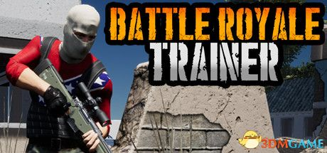 吃鸡模拟器(Battle Royale Trainer) 中文版