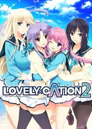 LOVELY CATION2全CG存档