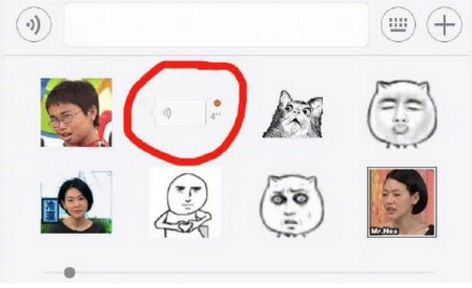微信假语音条恶搞图片素材页面为你提供|微信聊天假语音恶搞图片素材