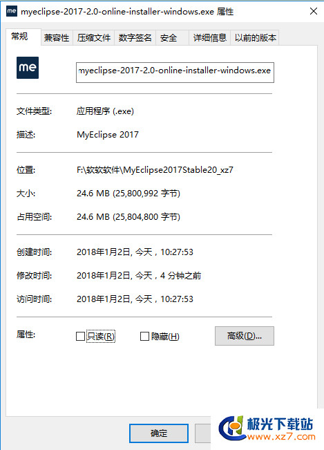 MyEclipse 2017 Stable 2.0 在�安�b包 for Win官方版
