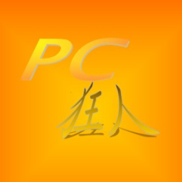 pc狂人字体查看器免费版 v1.1 绿色版