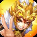 少年西游记-紫金将来袭 安卓版3.1.15