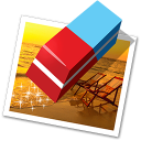Super Eraser for mac