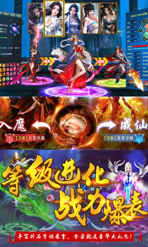 武道乾坤 安卓1.0.0