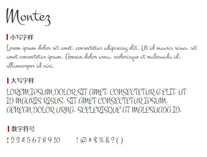 Montez英文字体