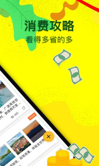 海草公社 安卓版1.1.0