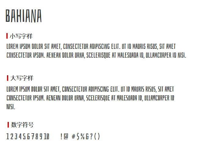 Bahiana英文字体