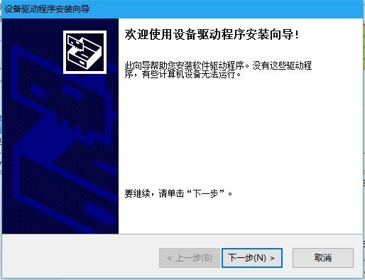 HP惠普DeskJet 600C驱动