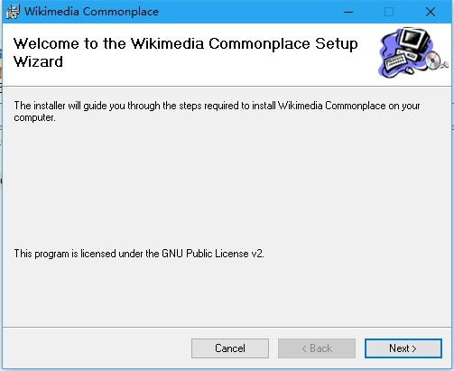 Wikimedia Commonplace 2.02