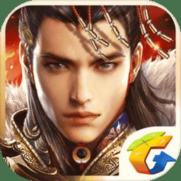 乱世王者最新版本 v1.3.80.27 安卓版