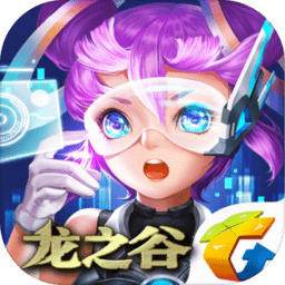 龙之谷内购破解版v1.31.0 安卓最新版