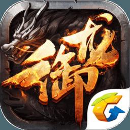 御龙在天最新版v1.318.0.1