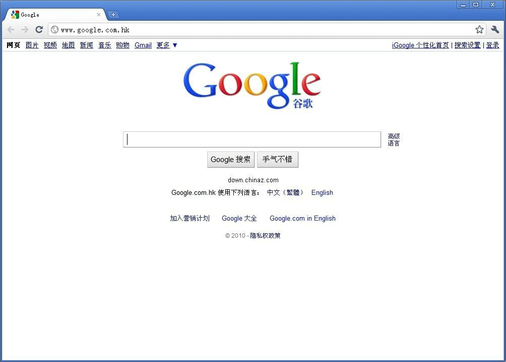 谷歌浏览器 (google chrome)功能特点图片