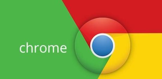 谷歌�g�[器52正式版 v52.0.2729.4 官方版