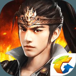 三国群英传霸王之业手游 v1.9.5 安卓z版