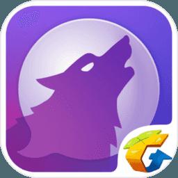 �局狼人�⒆钚掳姹� v3.8.5 安卓版