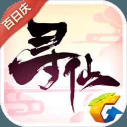 寻仙手游最新版本 v11.7.3 安卓版