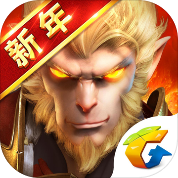 全民斗战神腾讯版 v4.0.34 安卓腾讯版