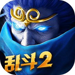 �y斗西游2手�C版 v1.0.130 安卓版