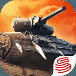 坦克世界闪击战游戏 v5.4.0.545 安卓版