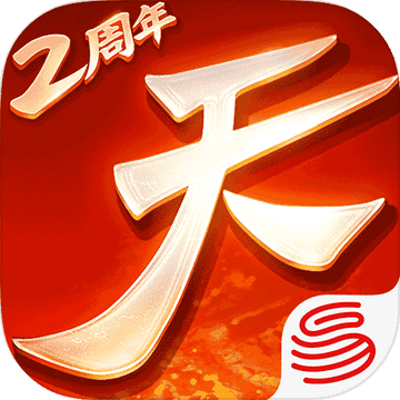 天下手游v1.1.10 安卓版