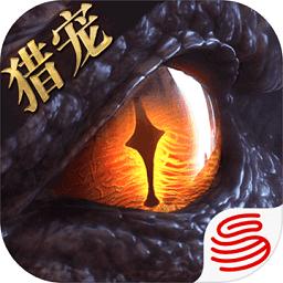 猎魂觉醒最新版本v1.0.278303 安卓版