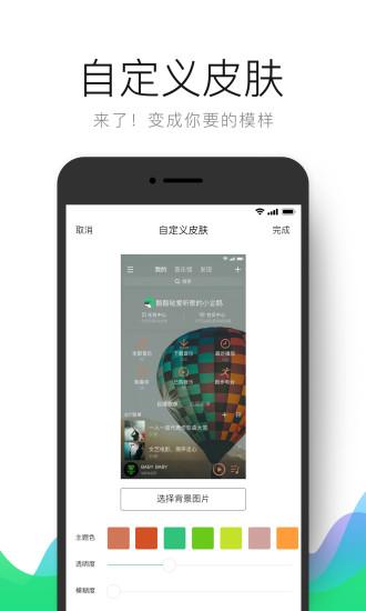 qq音乐app v10.3.5.7 安卓版