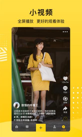 手机qq空间app