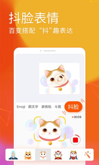 搜狗�入法手�C版 v8.27 安卓版