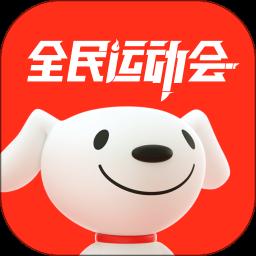 手机京东商城v8.5.10 安卓最新版