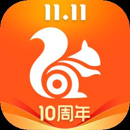uc�g�[器手�C版 v12.5.4.1034 安卓最新版