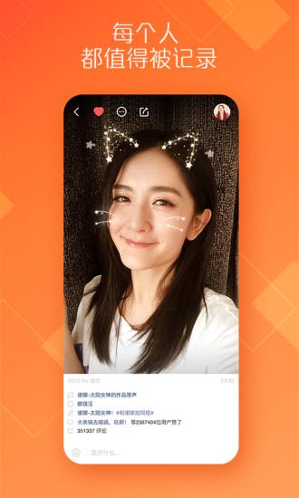 快手�O速版2019最新版 v1.5.2.82 安卓官方版