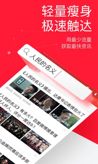 今日头条tv电视版 v7.7.4 安卓版