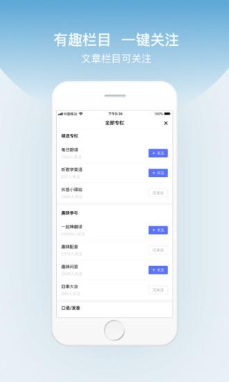 百度翻译app v7.10.0 安卓版