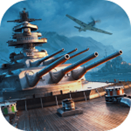 战舰世界闪击战最新版v1.8.0 安卓版