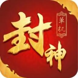 封神��C版游�� v1.1.0 安卓版