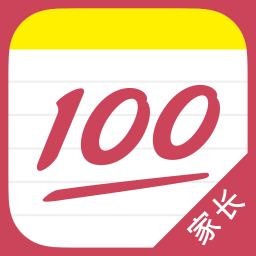 作业帮家长版手机版v2.3.1 安卓版