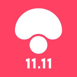 蘑菇街2020版