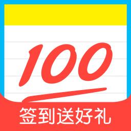 作业帮app v11.2.4 安卓版