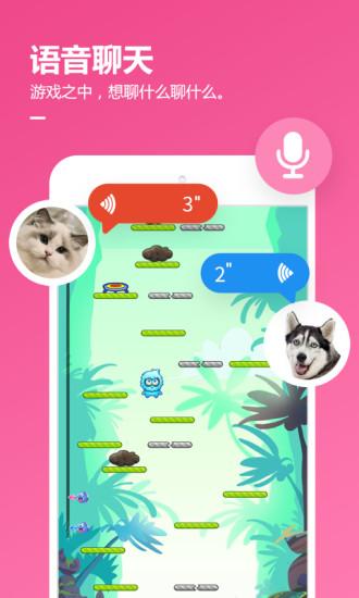 手机qq游戏大厅2012 v3.2.2.75 安卓版