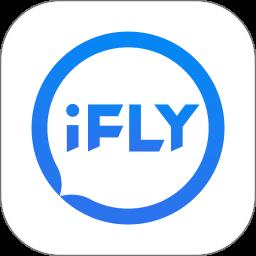 讯飞输入法2020最新版 v9.1.9457 安卓版