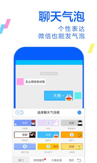 讯飞输入法线性马达版app v10.0.7 安卓官方版
