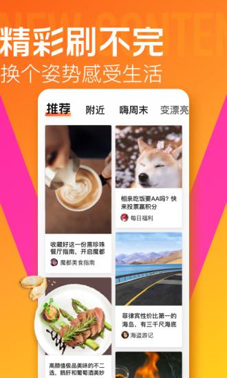 大众点评手机版 v10.5.6 安卓版