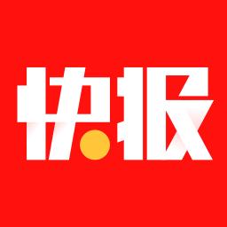 天天快报最新版本v7.0.30 安卓版
