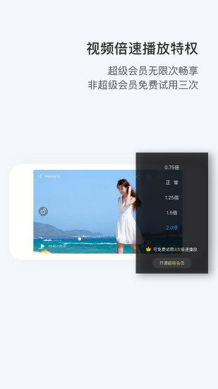 百度网盘手机版 v11.1.4 安卓最新版